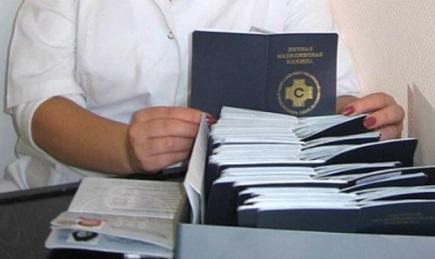 Медицинские книжки в Москве Восточный за 1 день без медосмотра с доставкой